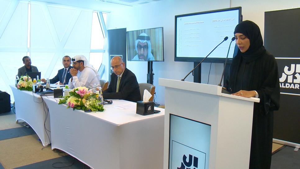 Aldar Properties approves $310m in cash dividends for 2019