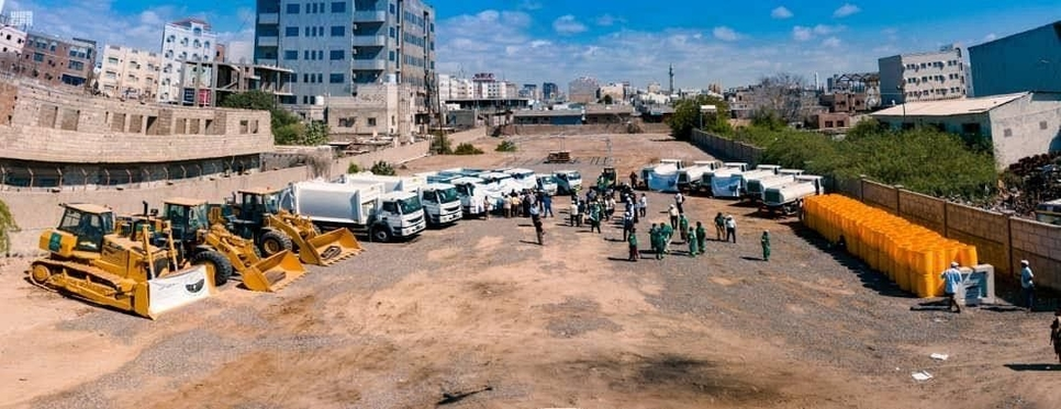 SDRPY will work alongside Cleaning and Improvement Fund in Aden