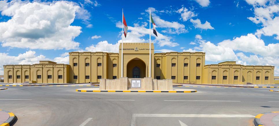 Royal Oman Police opens police station in Al-Ashkhara