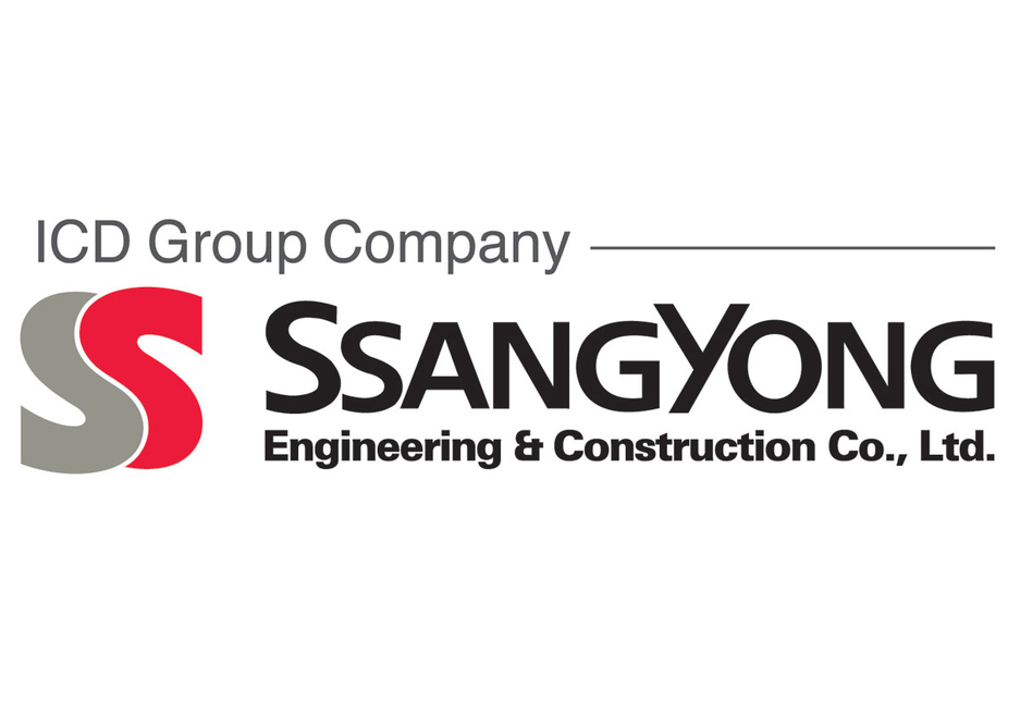 2020 Power 100, Ssangyong E&C Co, Sang Yub Lee, CW 2020 Power 100