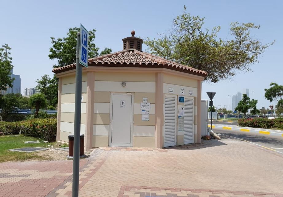 ADM completes maintenance worth $381,000 at Abu Dhabi public parks