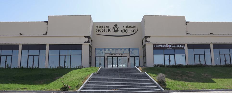 Project, Madinat Zayed, Zayed City, Madinat Zayed central market, Al Dhafra, Al Dhafra Region Municipality
