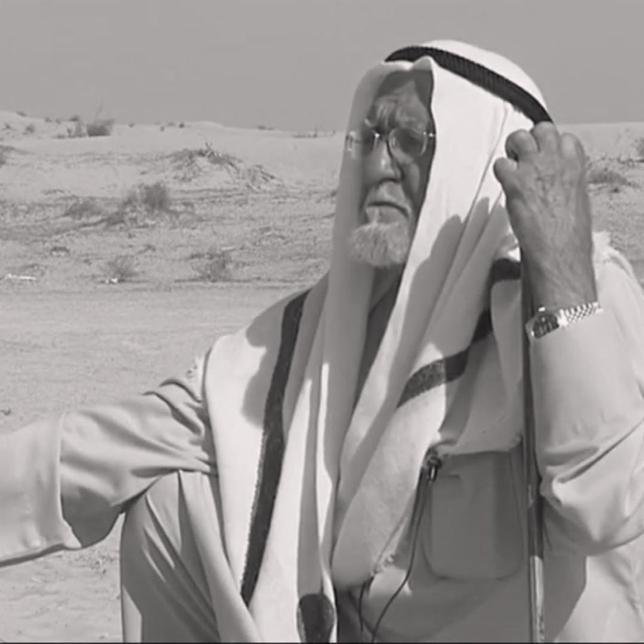 Haj Saeed Bin Ahmed Al Lootah, chairman of S.S. Lootah Group passes away