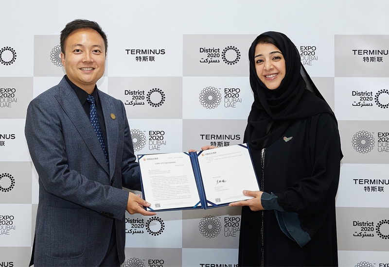 Expo 2020 Dubai's HE Reem Al Hashimy (right) alongside Terminus founder & CEO Victor Al at the signing ceremony