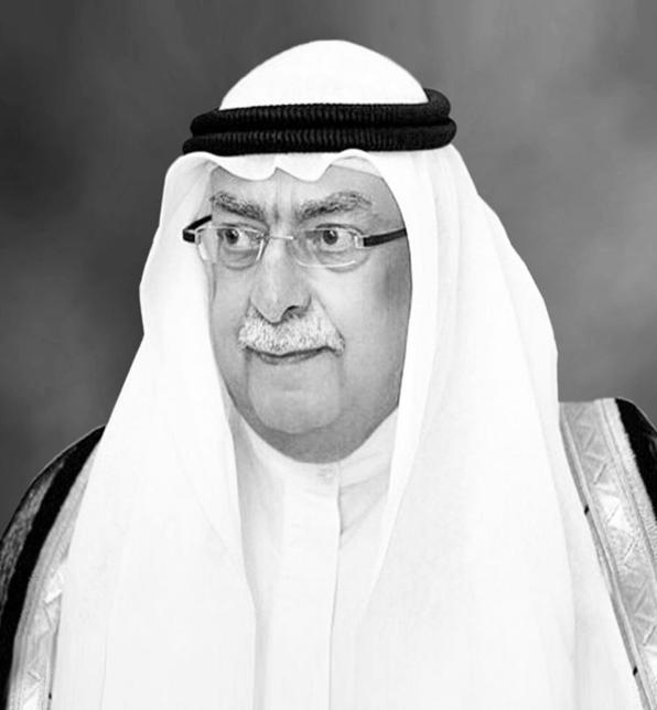 The Deputy Ruler of Sharjah has passed away