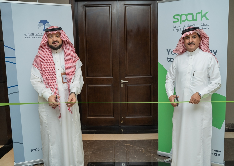 The branch was opened part of SCCA's strategic plan to expand and support its client base.