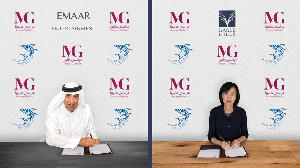The joint venture agreement was signed by the CEO of Eagle Hills, Low Ping, and managing director of Emaar Properties, Ahmad Al Matrooshi.