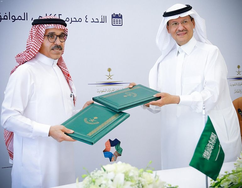 Saudi Ministry of Energy, NEOM ink MoU to coordinate in energy fields