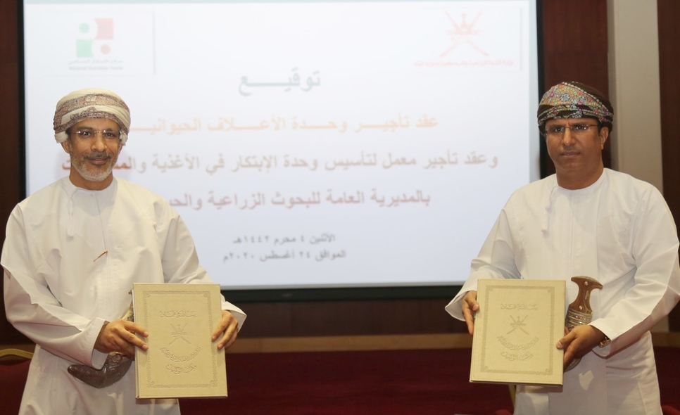The agreements come as a boost the food & beverages (F&B) sector in Oman.