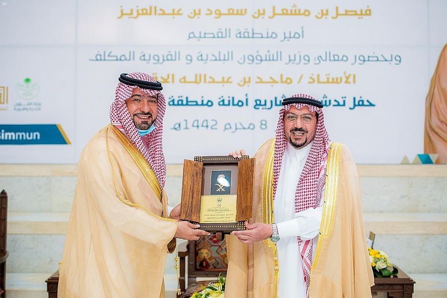 Saudi's Prince Faisal inaugurates infra, building projects worth $58.2m [Photos courtesy: SPA]