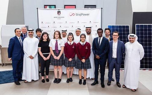 SirajPower partners with Kent College Dubai