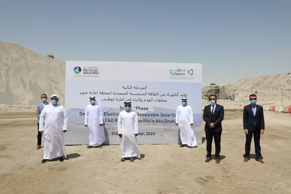 The completion and opening of the latest phase has significantly enhanced the C&D waste recycling facility.