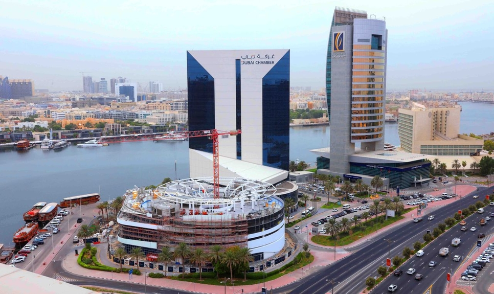 Dubai Chamber of Commerce & Industry headquarters extension