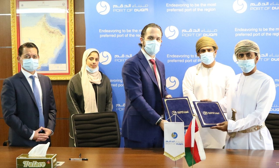 Port of Duqm and Arjan Engineering sign agreement