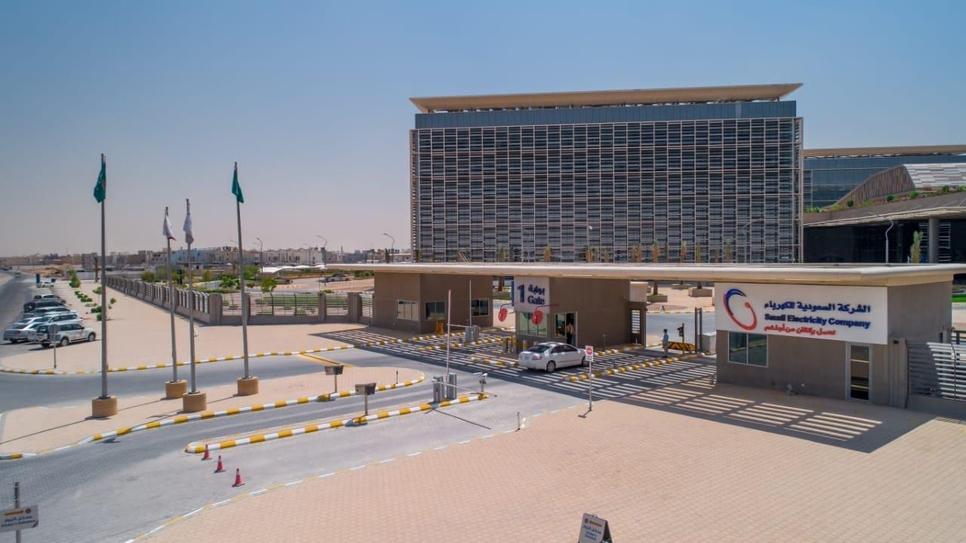 Saudi Electricity raises $1.3bn in first Saudi green sukuk on global markets