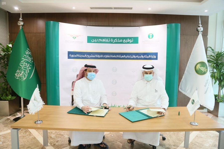 Real Estate General Authority and the Ministry of Environment, Water and Agriculture, inked a MoU.