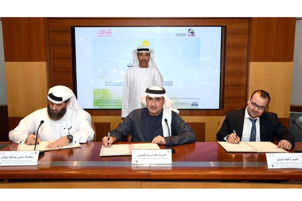 Dubai Lamp deal signed for two major Dubai developments