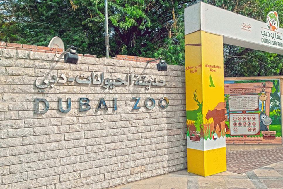 Dubai closes down 50-year-old public landmark