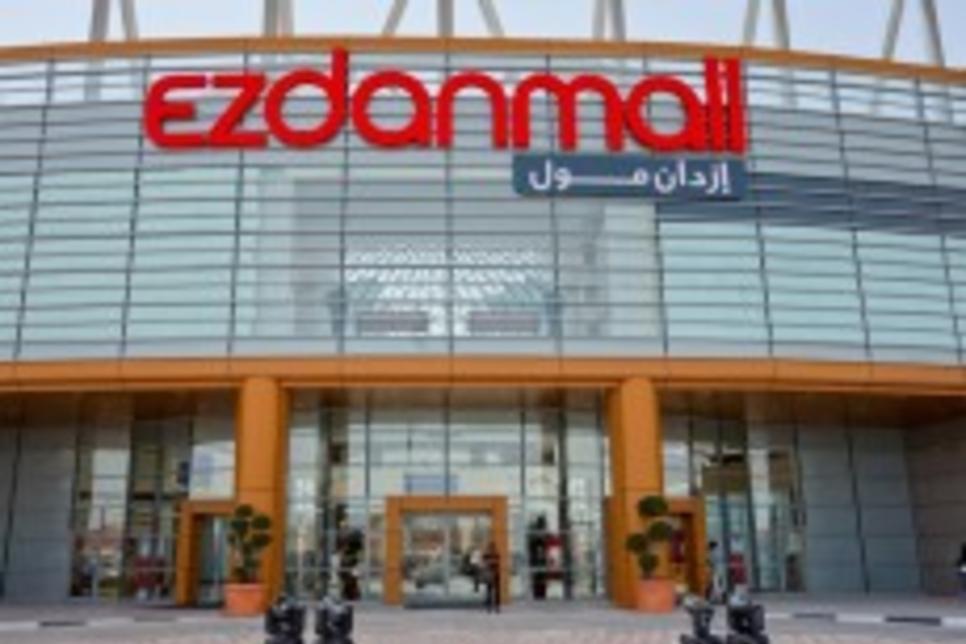 Ezdan Holding posts $259.8m net profit in Q1 2017