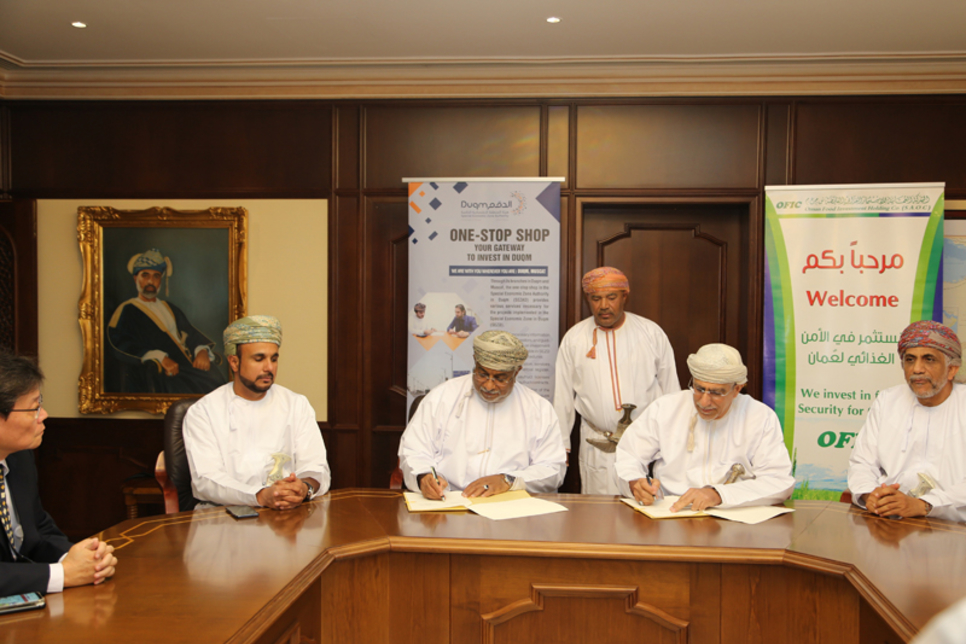 Fish centre to be developed in Oman's Duqm economic zone