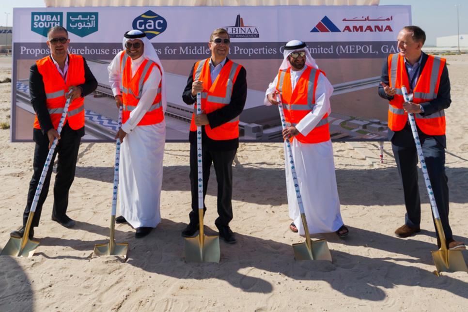 UAE: GAC breaks ground on Dubai South warehouse