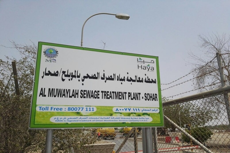 Oman's Haya Water takes over Sohar wastewater assets