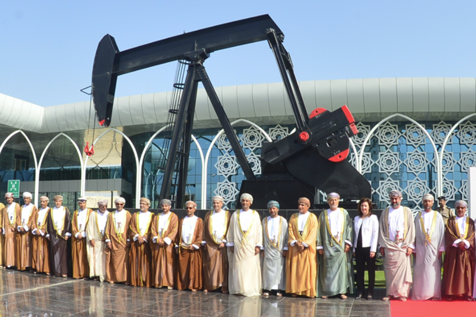 $18.2m Oman Oil and Gas Institute opens in Muscat