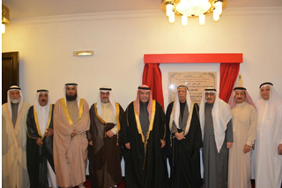 Bahrain inaugurates $600k mosque