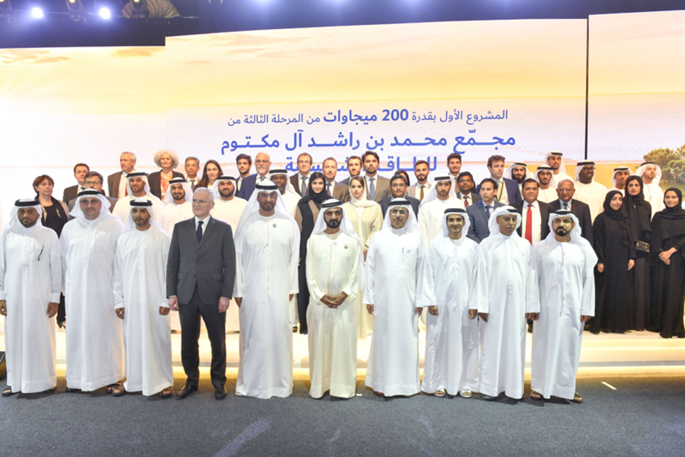 DEWA to invest $22bn in energy, water projects in the next five years
