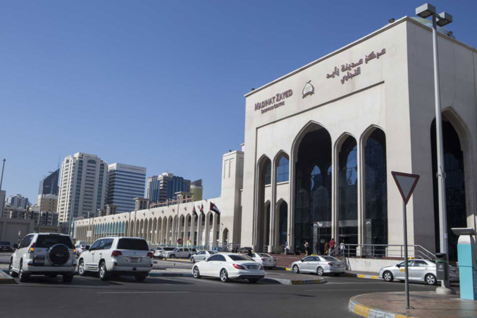 Abu Dhabi's Madinat Zayed centre set for $11m refurb