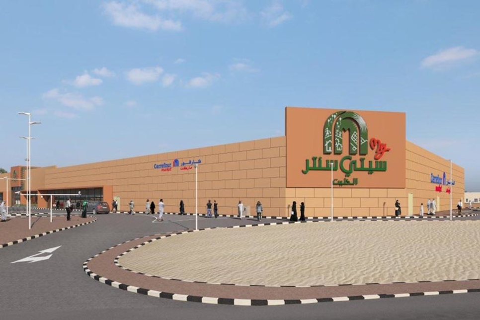 Majid Al Futtaim launches first mall in Ras Al Khaimeh