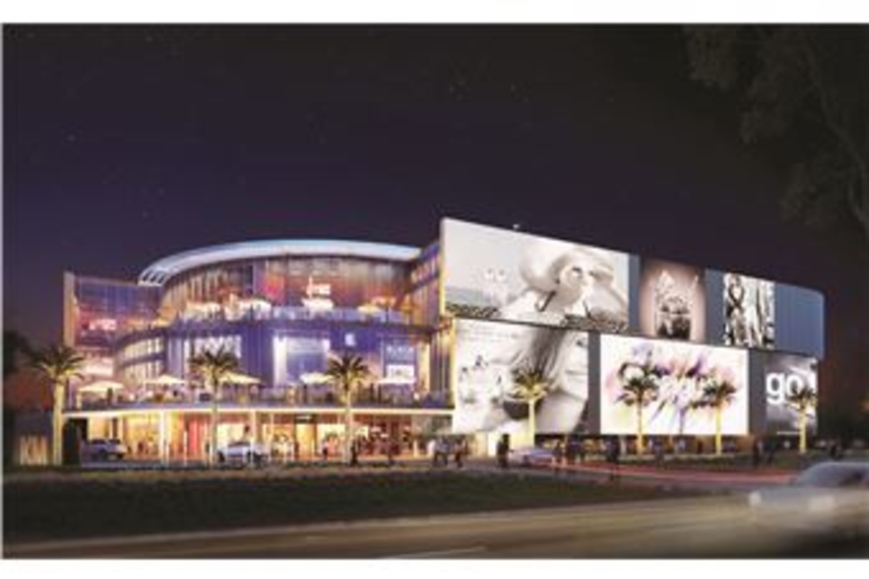 Nakheel and Al Nasr Sports Club to build $82m mall in Dubai