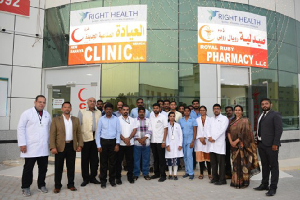 Affordable health clinic opens in Dubai Investment Park