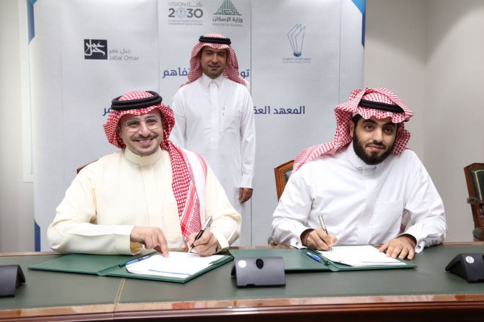 Saudi Real Estate Institute and Jabal Omar Development Co ink MoU
