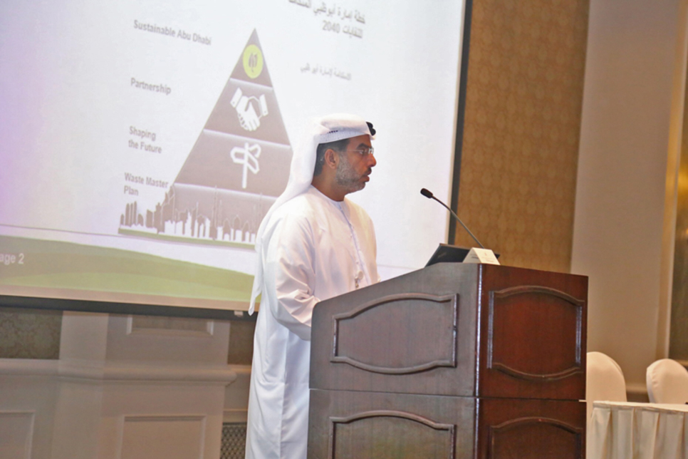 Tadweer meets for Abu Dhabi Waste Master Plan 2040
