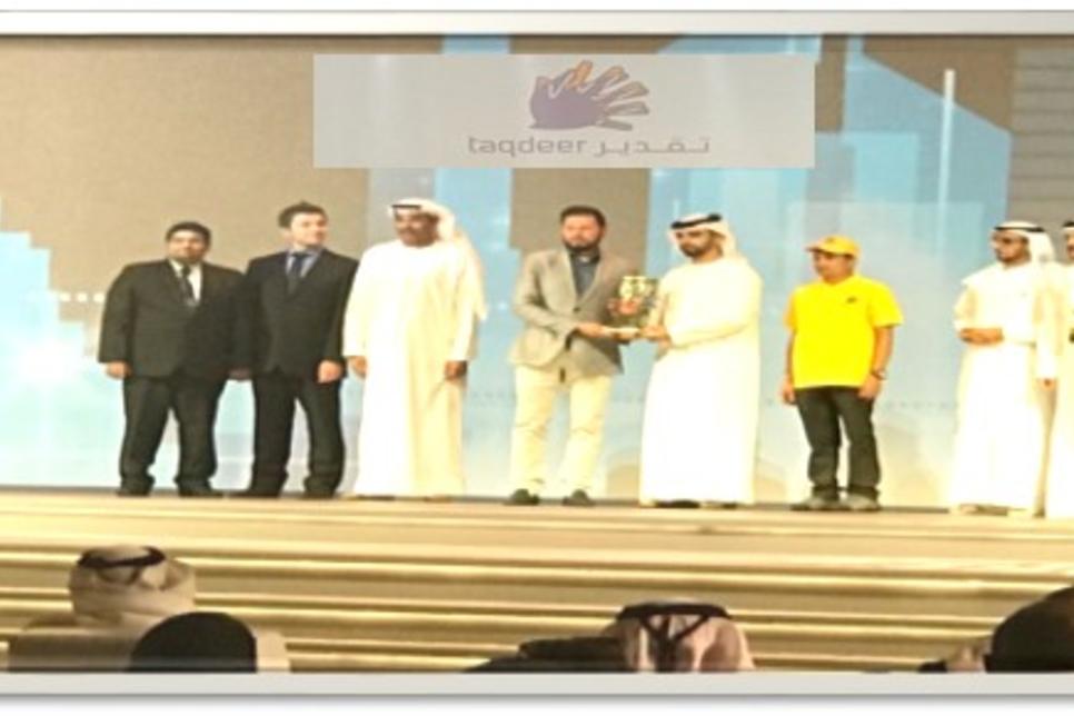 Future Metro wins Taqdeer Award