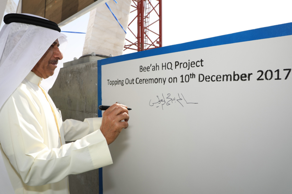 In Pictures: Bee'ah headquarters topping out ceremony