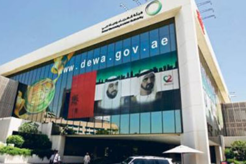 Dubai's DEWA awards $1.7m contract for two water reservoirs