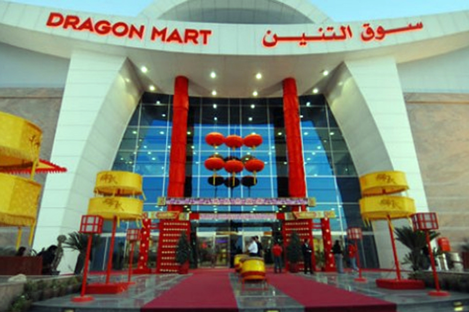 Dragon Mart to open building materials showroom