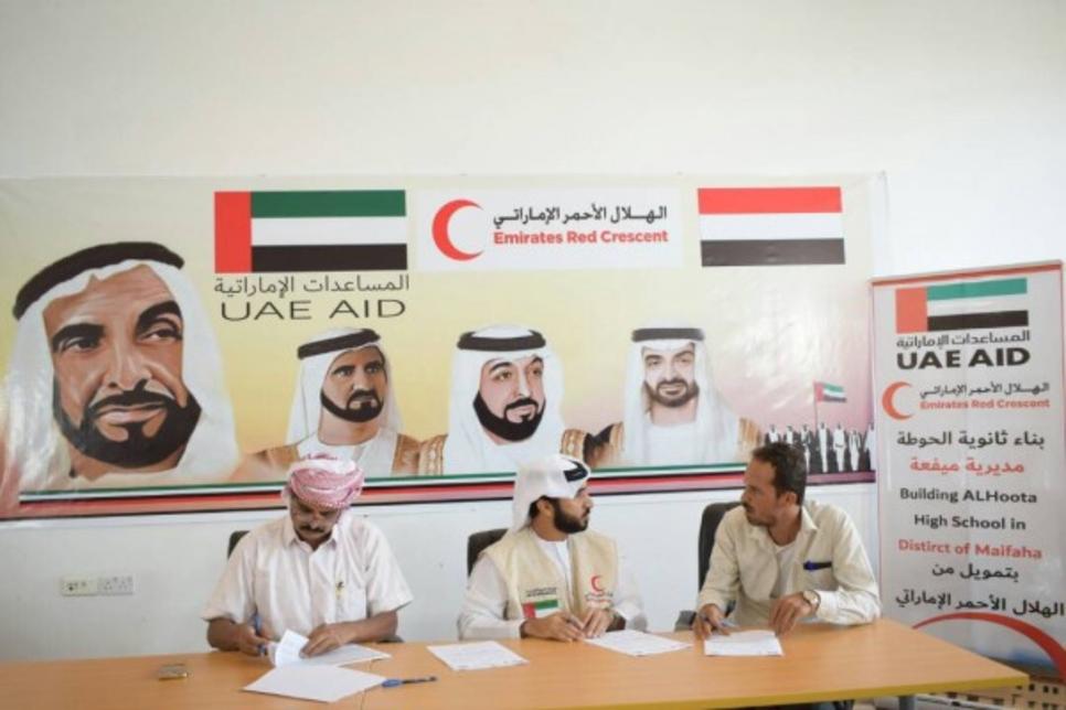 ERC funds construction of secondary school in Yemen