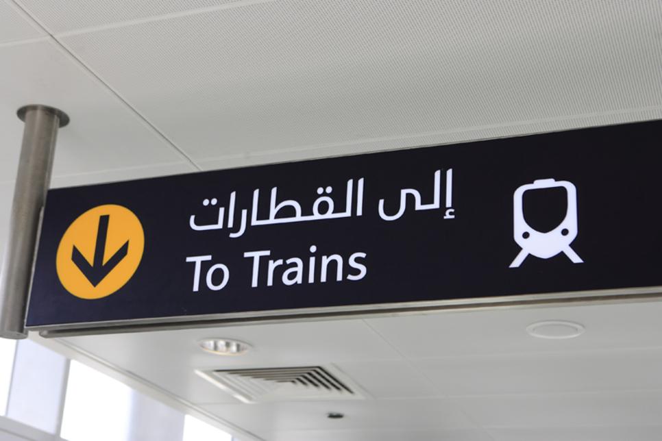 Dubai Police, RTA reveal Eid holiday timings for Dubai Metro, Tram