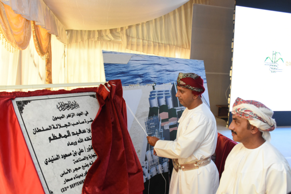 Oman firm lays foundation stone for $350m sugar refinery
