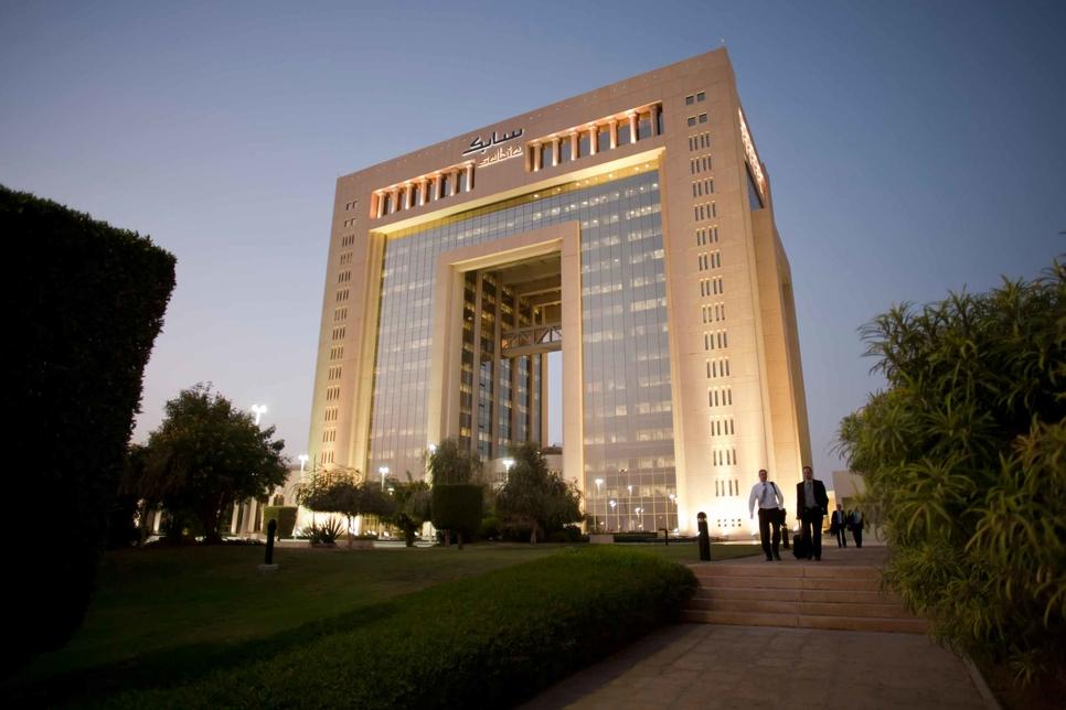 Saudi Aramco, Sabic select Yanbu as industrial complex site