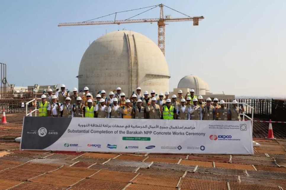 Construction milestone for UAE's Barakah Nuclear Energy Plant