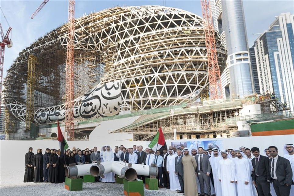 Museum of the Future's building completed in Dubai