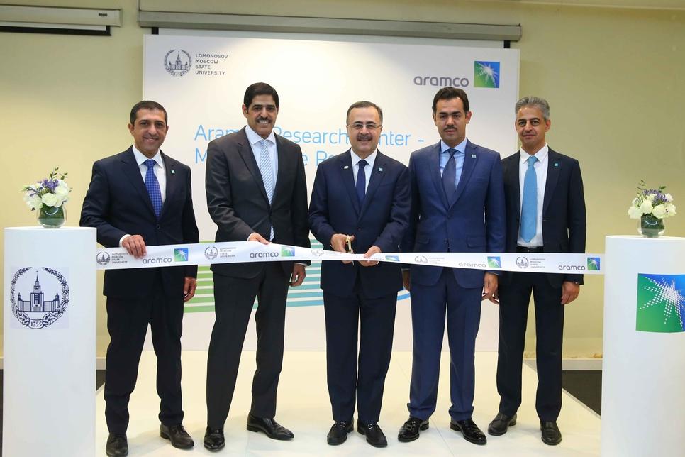 Saudi Aramco breaks ground on Russian research hub