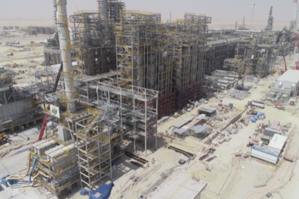 KPC unit Kipic picks Honeywell UOP for Kuwait's Al Zour Refinery