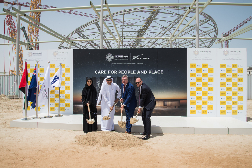 Ground broken on Expo 2020 Dubai's $35m New Zealand Pavilion