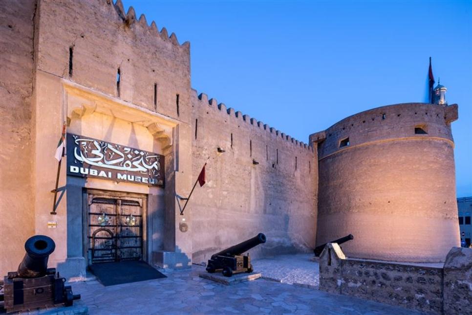 Free entry to Etihad, Al Shindagha, and Dubai Museums on 18 May