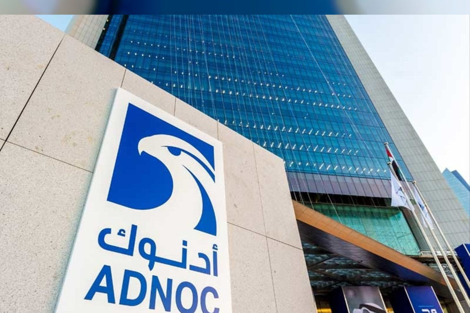 Adnoc completes $600m pipeline infra deal with Singapore's GIC